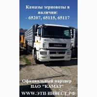 Продам Камаз 65207 зерновоз
