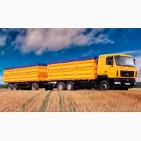Доставка зерновой продукции