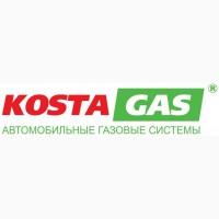 Kostagas - ГБО на авто