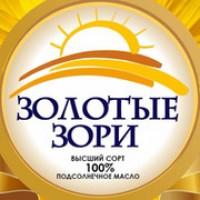 Масло прессовое ГОСТ 1 сорт