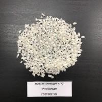 Рис от производителя оптовые продажи