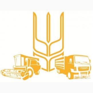 Перевозка комбикорма, зерна, шрота зерновозами и автоцистернами