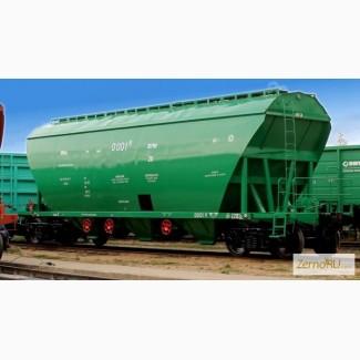 Железнодорожные перевозки зерновых вагонами!На выгодных условиях по России, Казахстану, СНГ