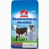 НОВИНКА. LOGAS MILK премиум - ЗЦМ для телят с 4-го дня жизни