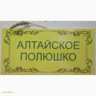 Гречка ядрица оптом Барнаул