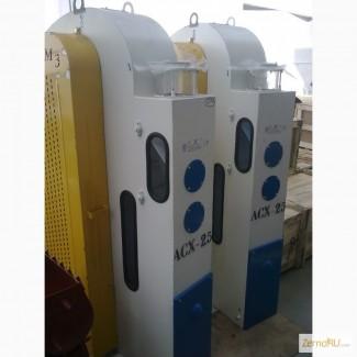 Сепаратор воздушный АСХ-2, 5 (аспиратор)