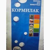 Заменитель молока ЗЦМ Кормилак 22/16 оптом