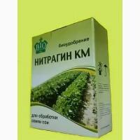 Инокулянт «Нитрагин КМ» предназначено для предпосевной обработки семян сои