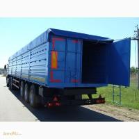 Полуприцеп-зерновоз 59 куб. м НЕФАЗ 93341