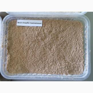 Продам отруби пшеничные кормовые
