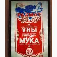 Мука из Казахстана