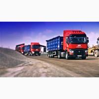 Компания ООО АльфаДонТран предоставляет автотранспорт