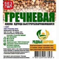 Гречка ГОСТ Р 55290-2012