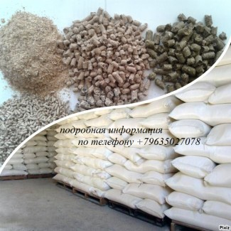 Прдам корм универсальный Гранулы (оптом от 20 тонн) 7.50 р/кг