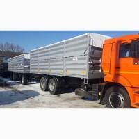 Продам новый бортовой автопоезд зерновоз Камаз
