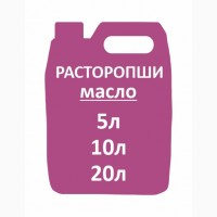 Масло расторопши (1000 мл)