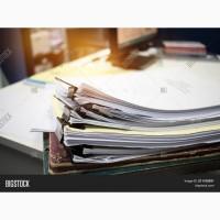 Подготовка и проверка документов для ВЭД