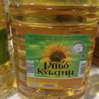 Масло подсолнечное РДВ ГОСТ высший сорт