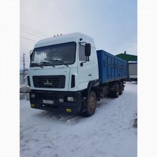 Зерновоз-перевозка сыпучих грузов
