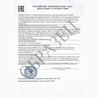 Декларация продукции за 9500 руб с протоколом испытаний