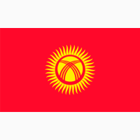 Фасоль импорт из Киргизии (бобы)