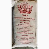 Продаём муку пшеничную хлебопекарную в/с и 1/с